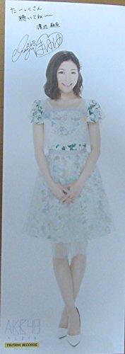 AKB48 サムネイル TSUTAYA限定特典 B2ポスター 渡辺 麻友