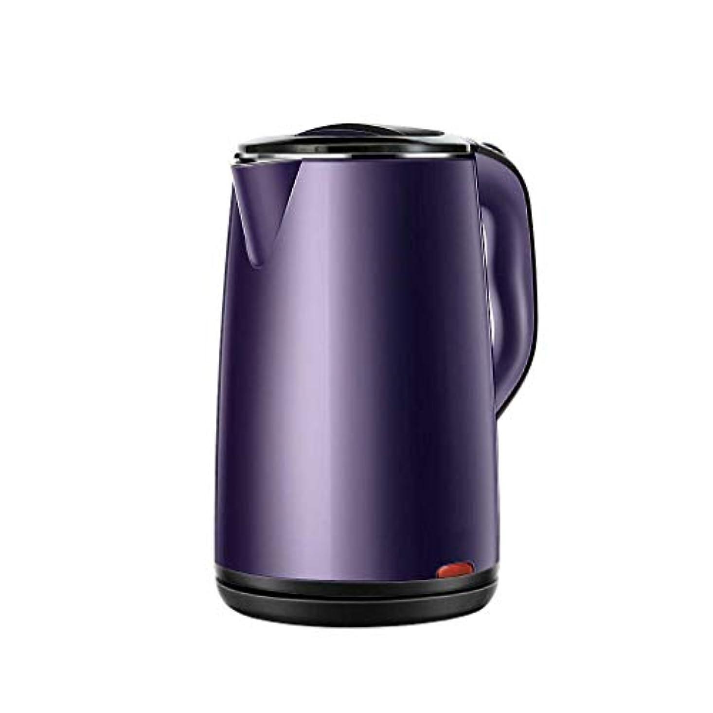 軸完全に乾くフィードバック電気ケトル自動電源オフ家庭用大容量24時間断熱材1500W断熱材一体型ステンレス鋼1.8L青(色:紫)使いやすい