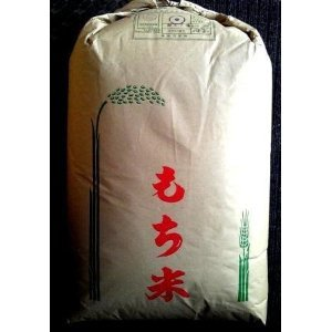 高級もち米 玄米30kg  石川県産 かぐら糯...