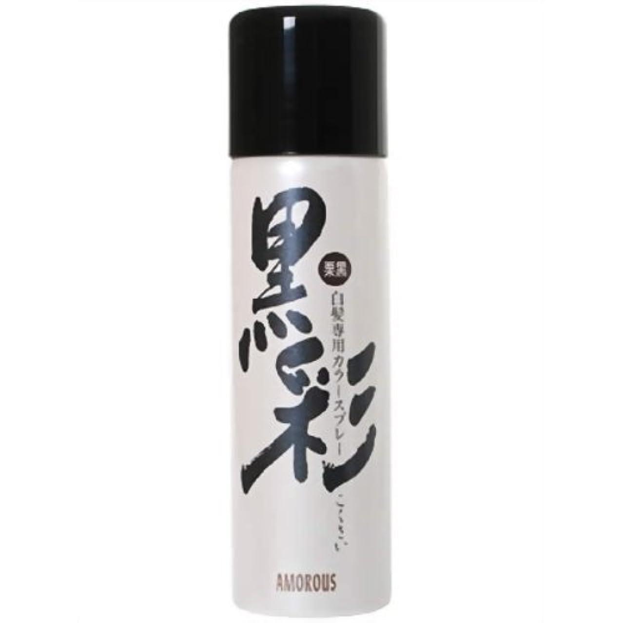 特別にお風呂顕著ダーリングカラースプレー黒彩74ーA 栗黒