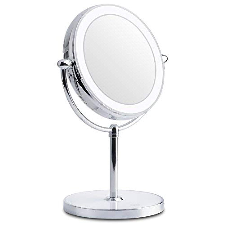 階行く規制するWorld Backyard 内蔵 充電式電池とライトで丸い形状 コードレスミラーを適用する美容化粧品 用 化粧鏡両面1X倍率を点灯。 7X