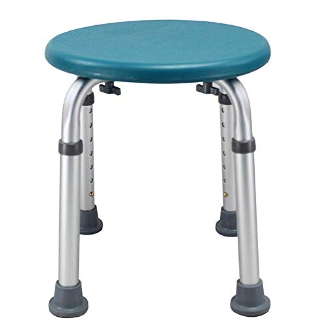 焼くマグ補正ラウンドバスシートまたはシャワースツール、調整可能な高さのバスシートベンチ高齢者用入浴補助 (Color : 緑)