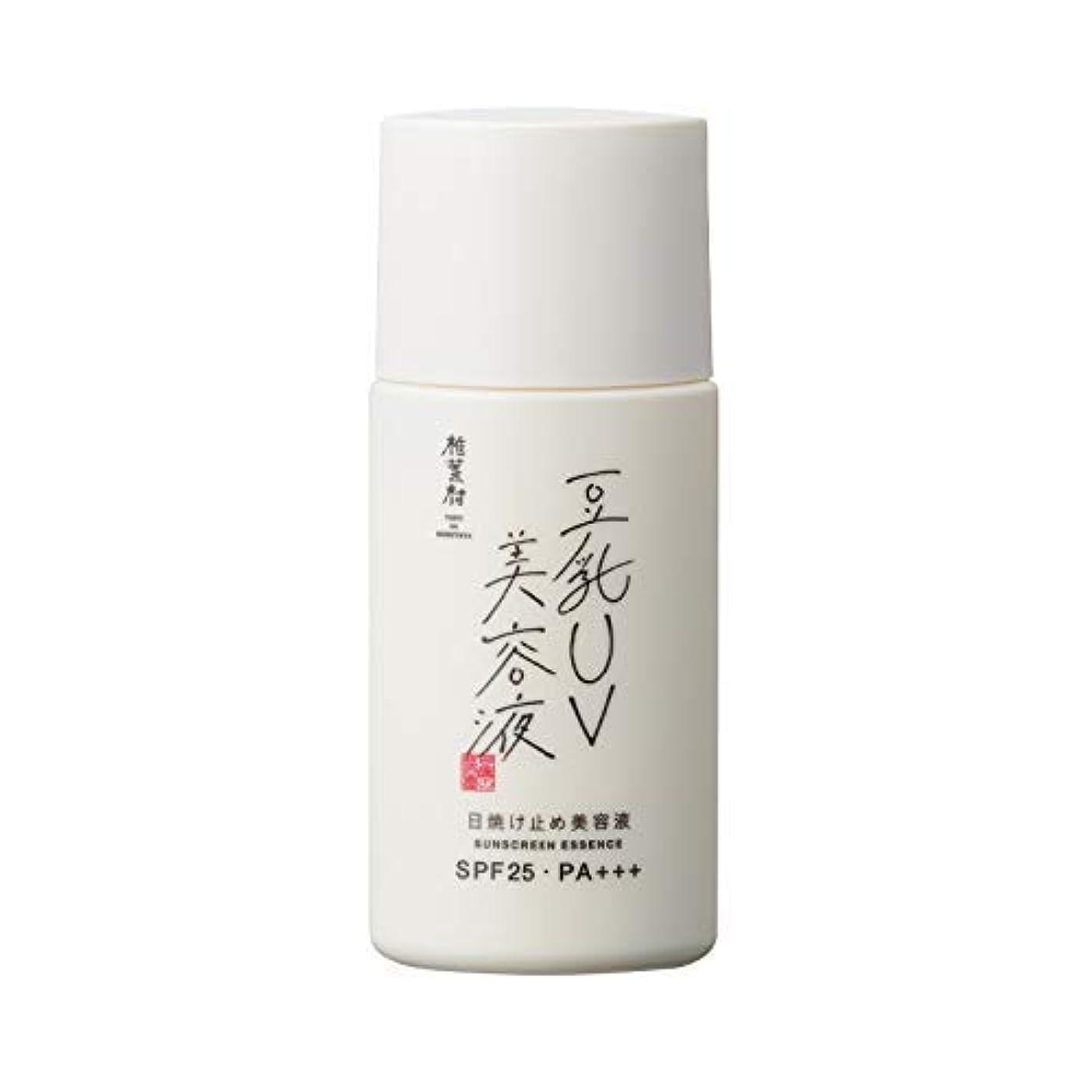 散らすマキシム不毛豆腐の盛田屋 豆乳UV美容液 自然生活 30mL