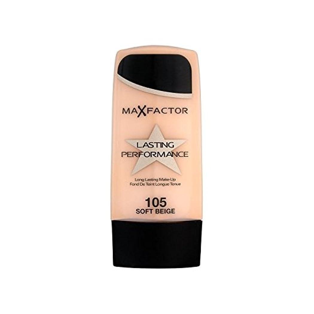 織るとティーム愚かマックスファクター持続パフォーマンスの基盤ソフトベージュ105 x4 - Max Factor Lasting Performance Foundation Soft Beige 105 (Pack of 4) [並行輸入品]