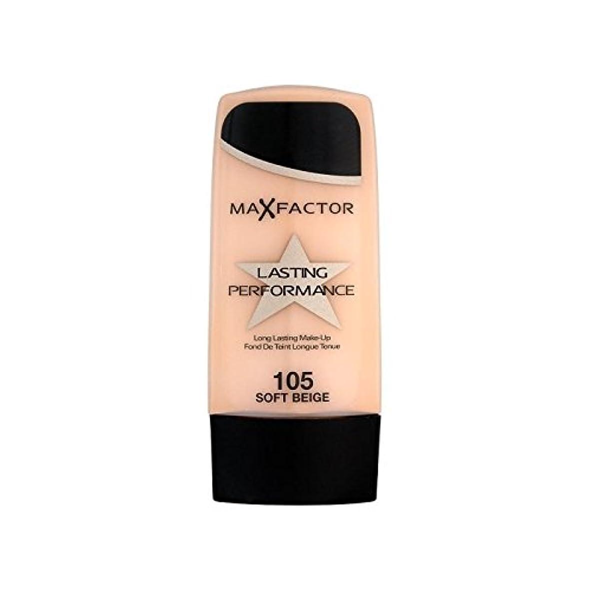 市民権プランター迷彩マックスファクター持続パフォーマンスの基盤ソフトベージュ105 x4 - Max Factor Lasting Performance Foundation Soft Beige 105 (Pack of 4) [並行輸入品]