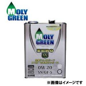 MOLYGREEN モリグリーンZERO 0W20/SN/4リットル