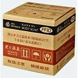 スパミネラル 炭ボディソープ 20kg 詰替用