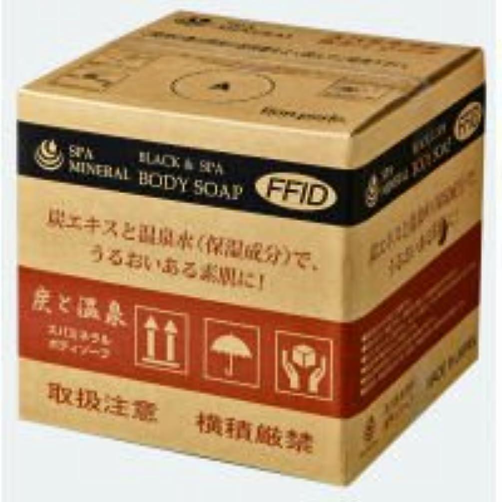 蘇生する野望挑発するスパミネラル 炭ボディソープ 20kg 詰替用