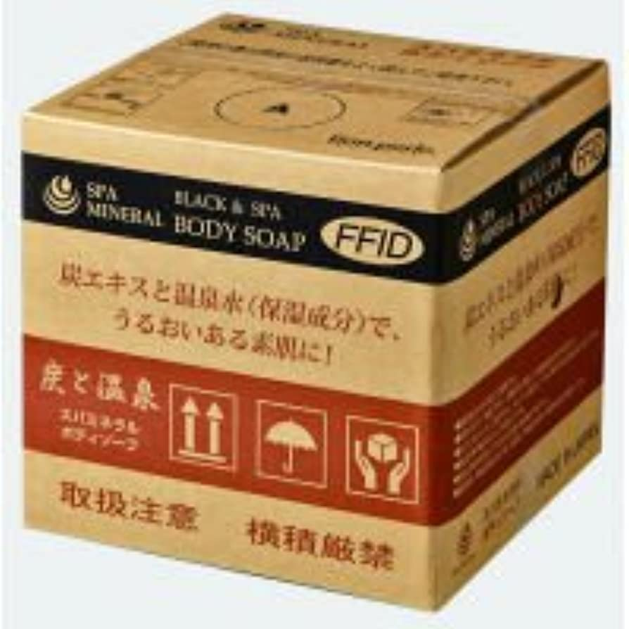 補体マグ体系的にスパミネラル 炭ボディソープ 20kg 詰替用
