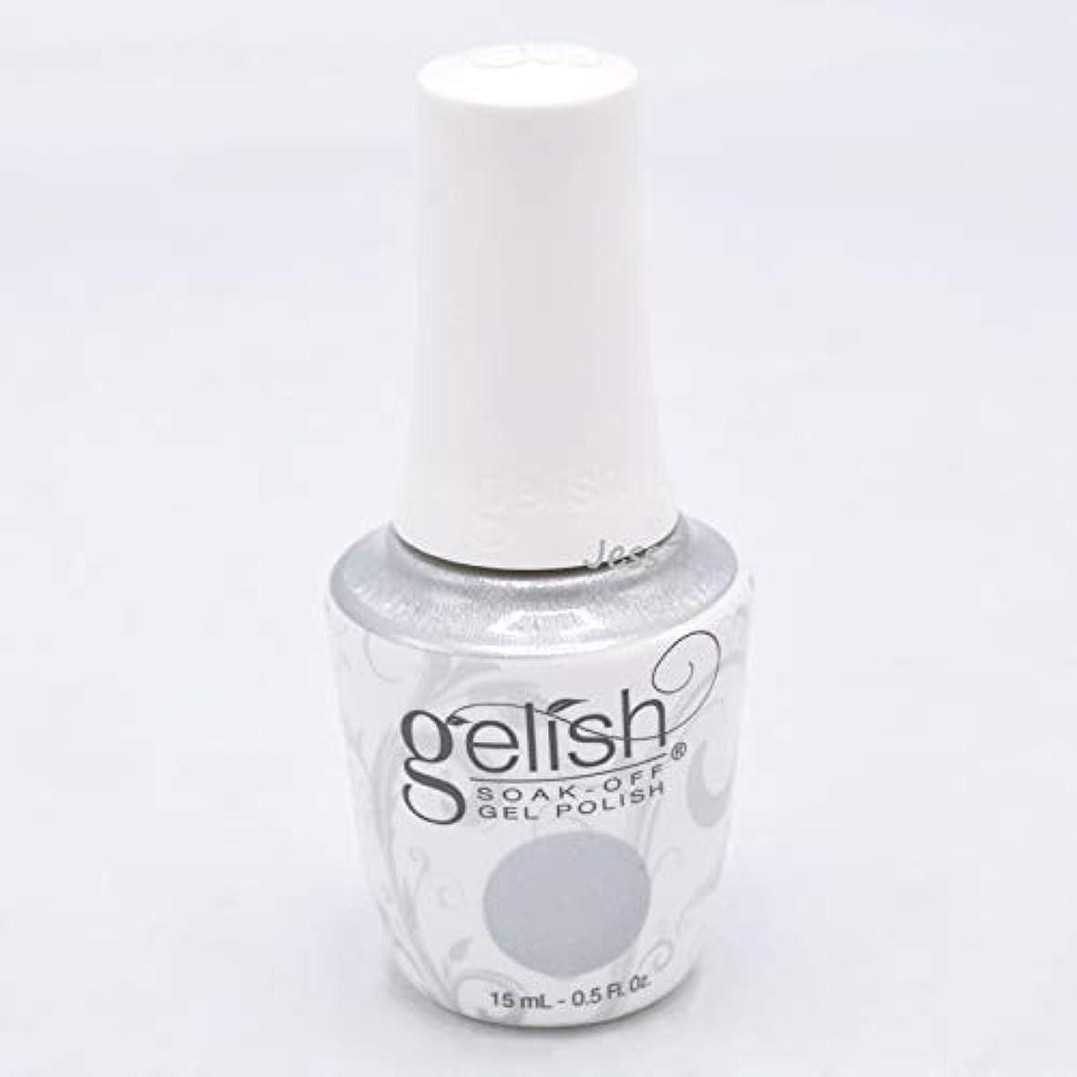 ライナー証人上記の頭と肩Harmony Gelish Gel Polish - 2017 Little Miss Nutcracker- Dreaming Of Gleaming - 0.5oz / 15ml