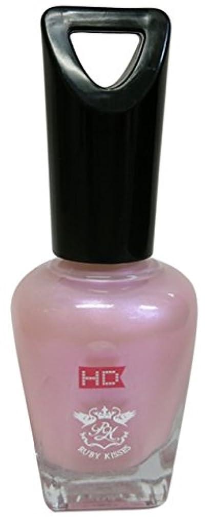 招待素晴らしい良い多くの充実HDポリッシュ Rainbow Pink HDP613J