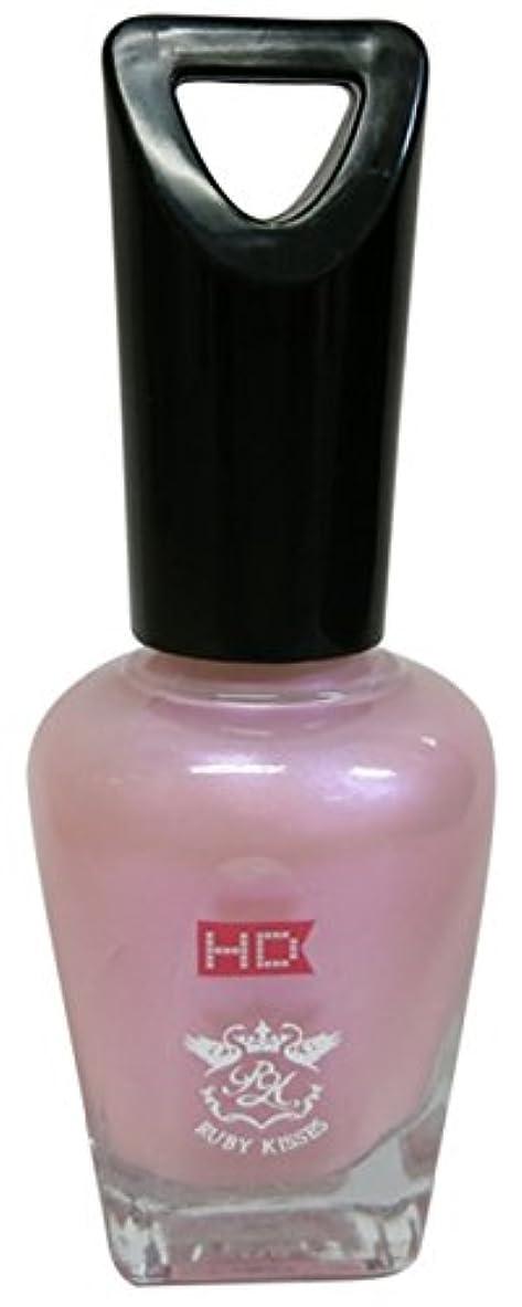 より平らな前投薬北東HDポリッシュ Rainbow Pink HDP613J