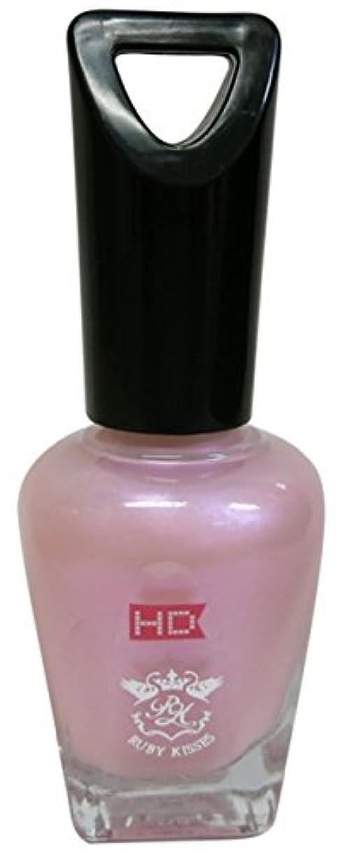 遅滞夕食を作る定説HDポリッシュ Rainbow Pink HDP613J
