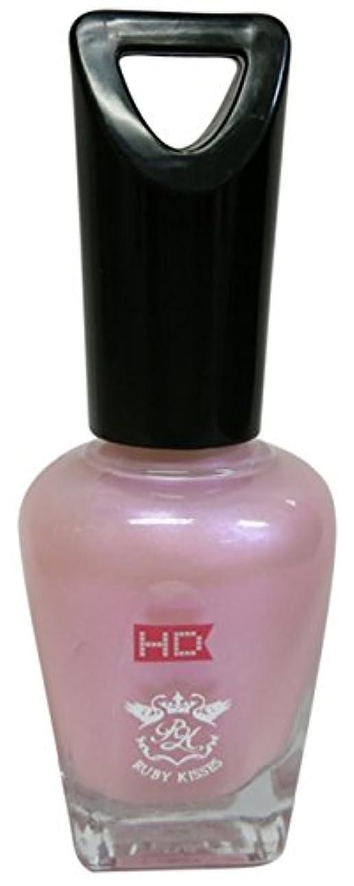 リップ法律によりオーブンHDポリッシュ Rainbow Pink HDP613J