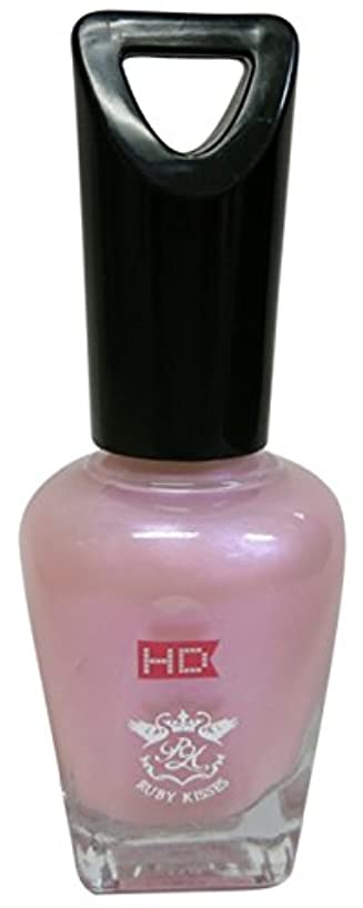 圧縮するデンマーク語収入HDポリッシュ Rainbow Pink HDP613J