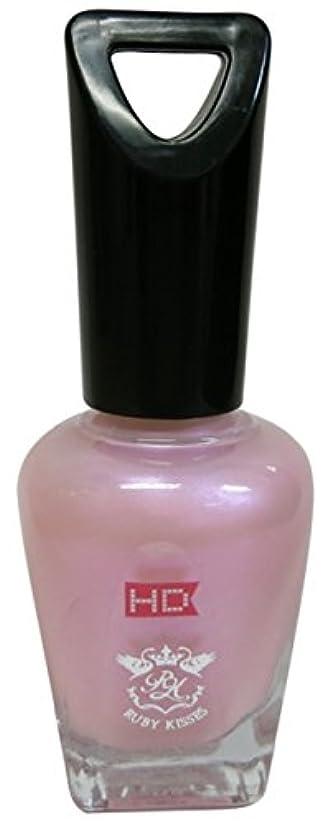 適応する住むはげHDポリッシュ Rainbow Pink HDP613J