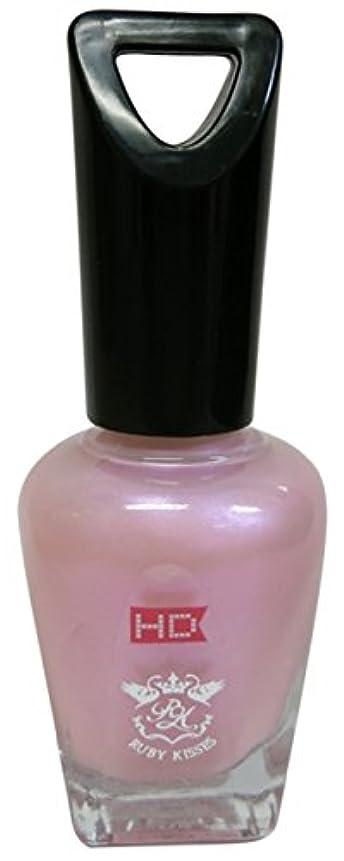 サラミ大聖堂恐怖症HDポリッシュ Rainbow Pink HDP613J