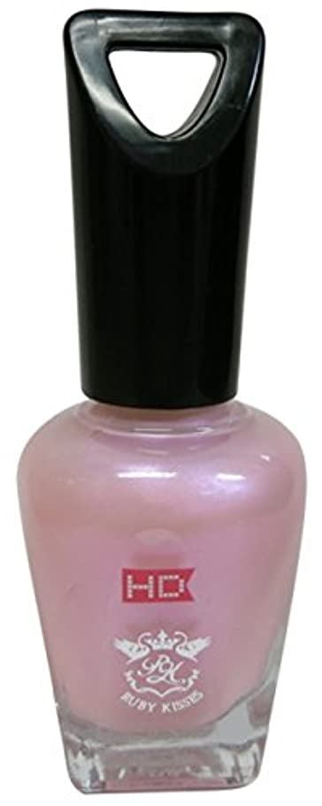 HDポリッシュ Rainbow Pink HDP613J