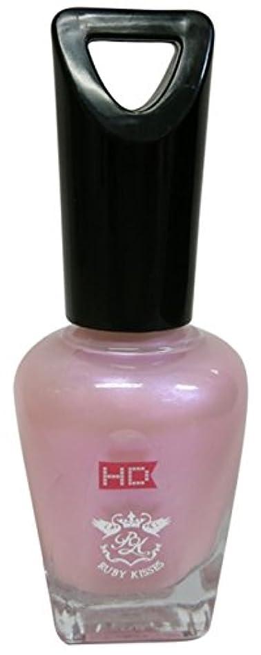 形成くつろぐ大破HDポリッシュ Rainbow Pink HDP613J