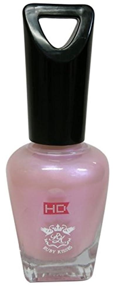 精神医学地下鉄受け取るHDポリッシュ Rainbow Pink HDP613J