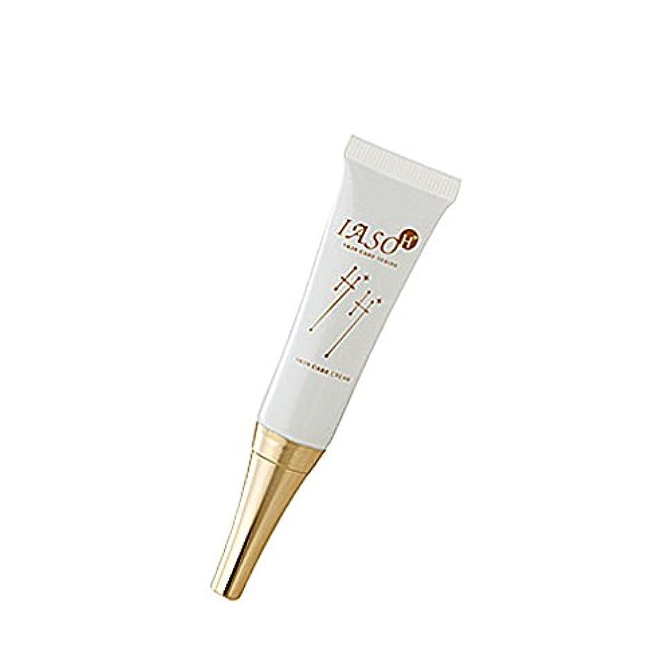 完璧な許容できる傘イアソー プラチナホワイトクリームH+