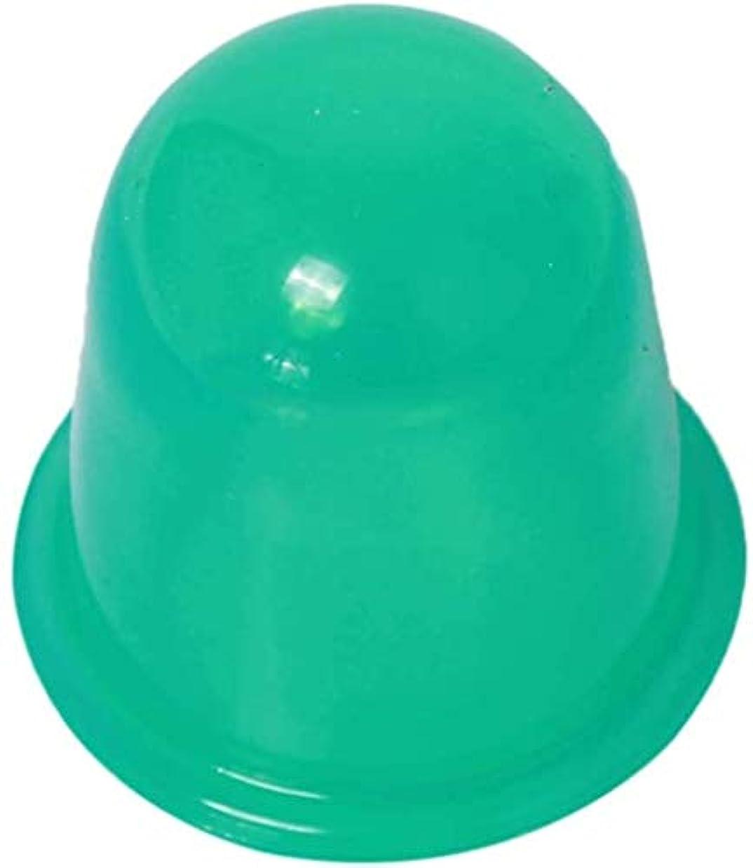 不透明な休日に資格シリコーンカップ、浚渫経絡をカッピングカッピングデバイス、シリコンカッピングデバイス、バキューム、痛みを緩和し、血液循環を促進 (Color : 緑, Size : 2pcs)