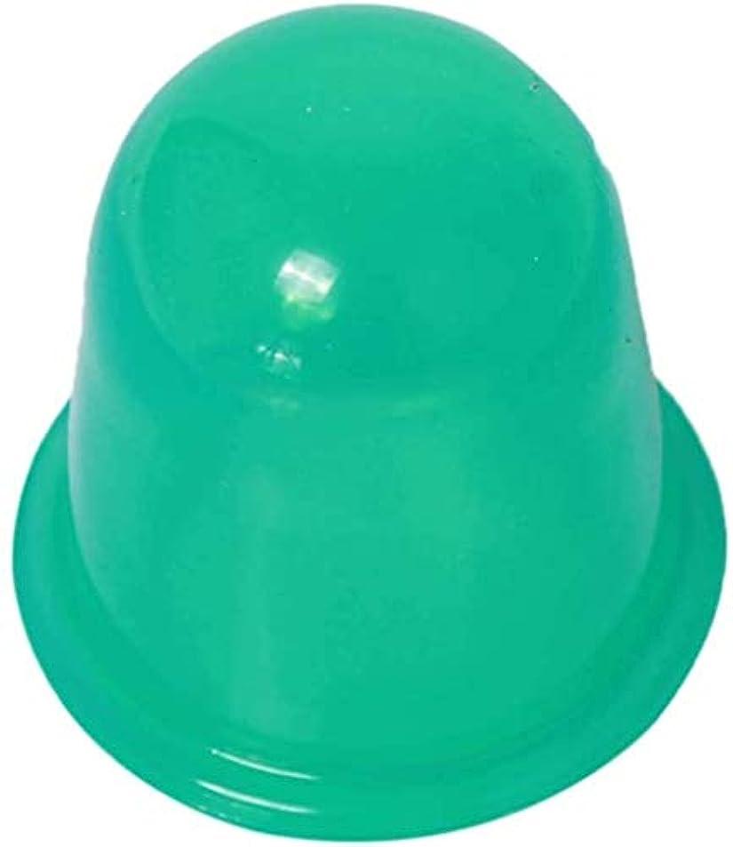 必要プラスチック生命体シリコーンカップ、浚渫経絡をカッピングカッピングデバイス、シリコンカッピングデバイス、バキューム、痛みを緩和し、血液循環を促進 (Color : 緑, Size : 2pcs)