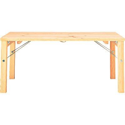 無印良品 パイン材ローテーブル・折りたたみ式