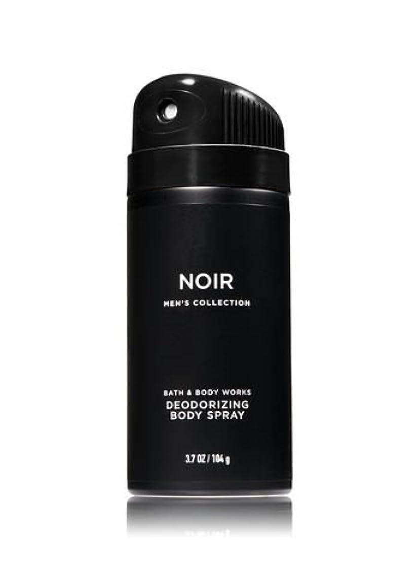 マンモスぴったり軸バス&ボディワークス ノアール フォーメン デオドラント スプレー NOIR For MEN Deodoraizing Body Spray [並行輸入品]
