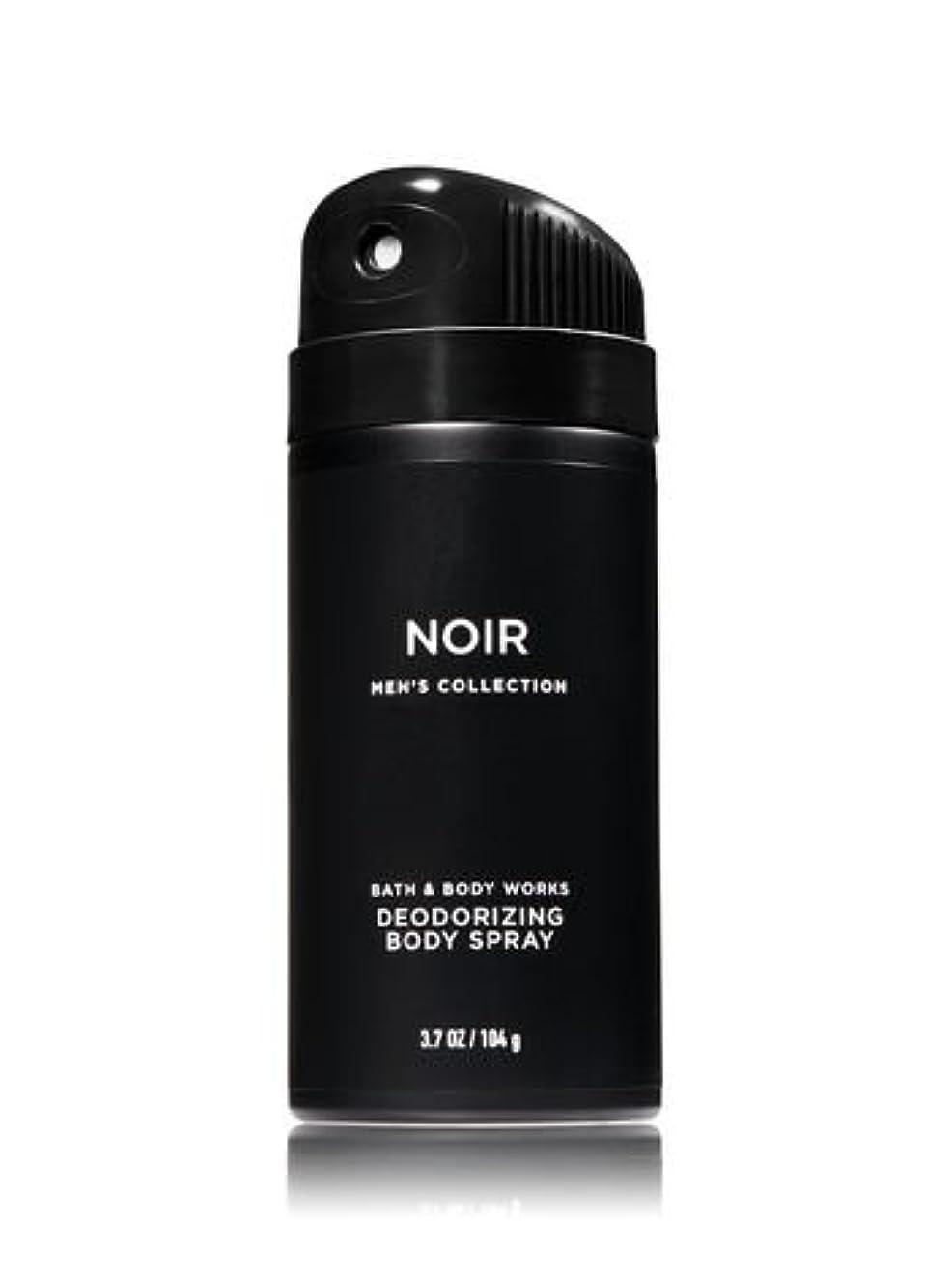 情報激怒びっくりバス&ボディワークス ノアール フォーメン デオドラント スプレー NOIR For MEN Deodoraizing Body Spray [並行輸入品]