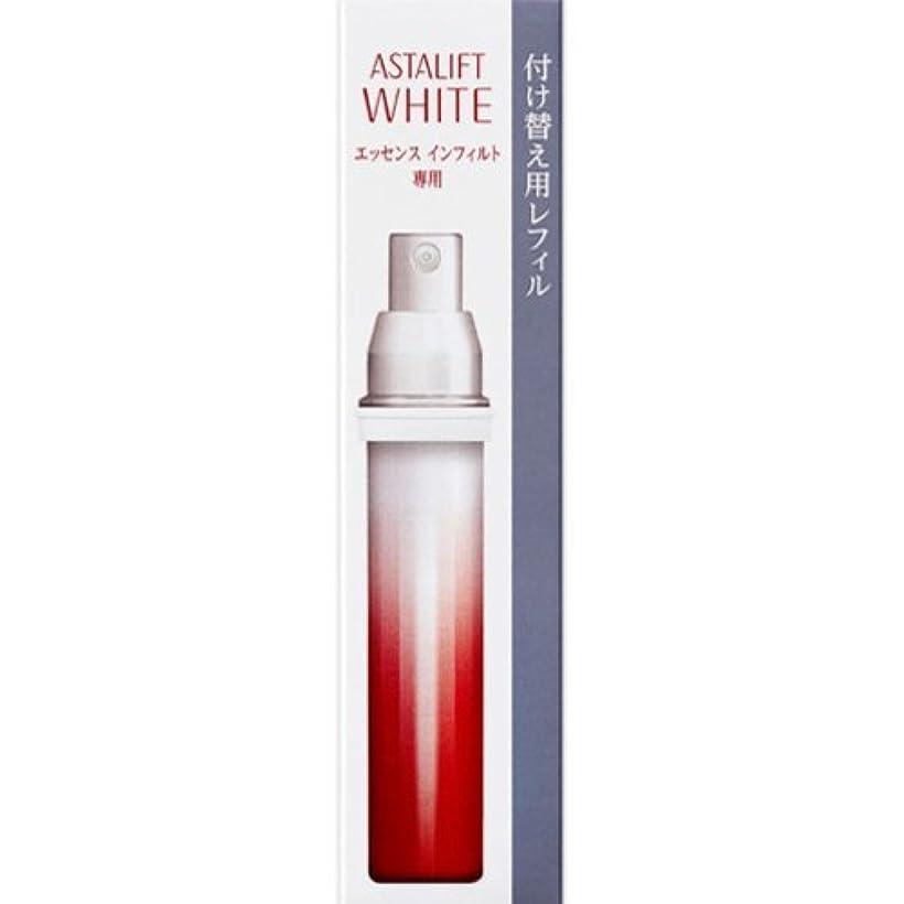 ゼリー傾くお酒アスタリフト ホワイト エッセンス インフィルト(レフィル) 30ml 【医薬部外品】