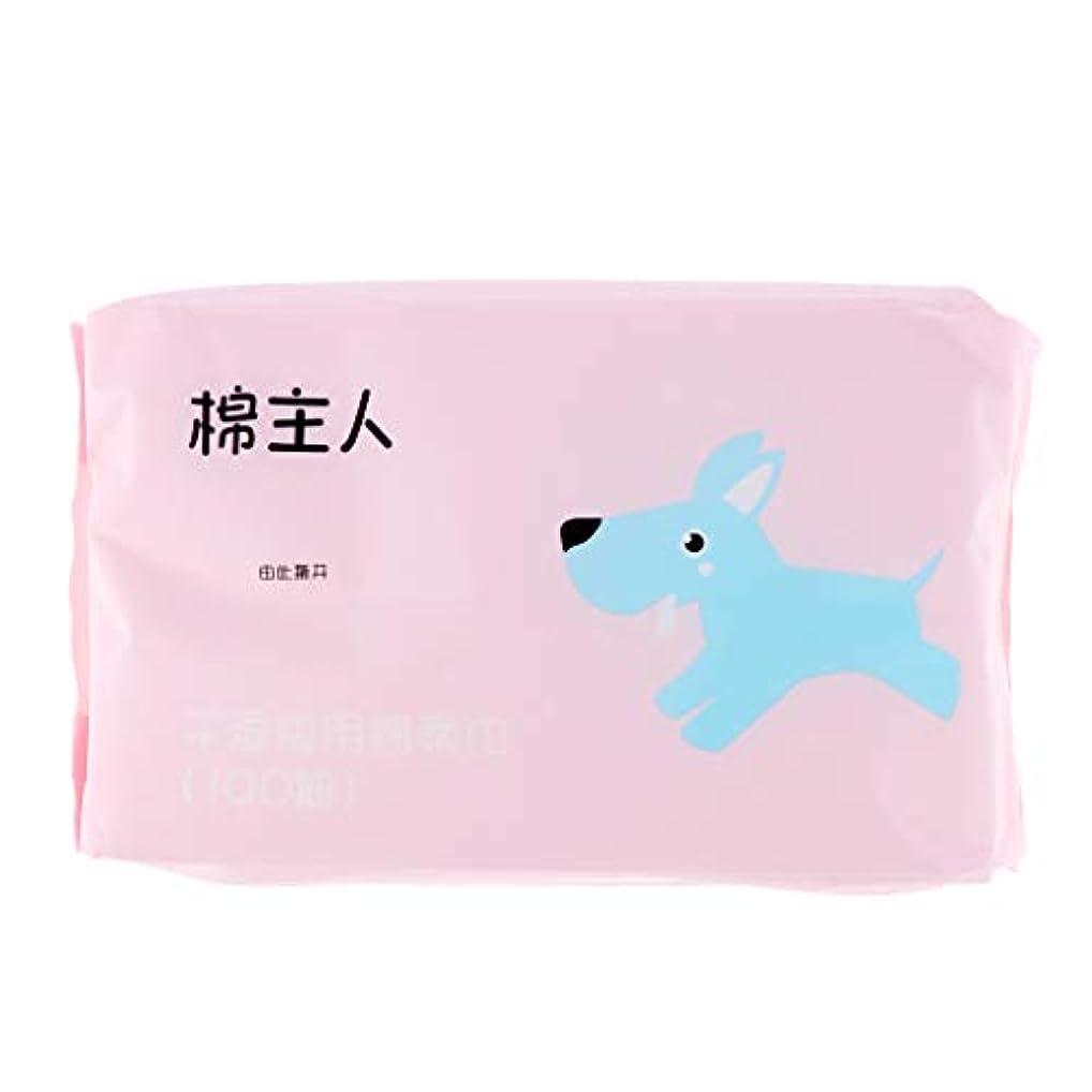 雲淡い遵守するB Blesiya 約100枚 使い捨て クレンジングシート メイク落とし 化粧品 ソフト 2色選べ  - ピンク