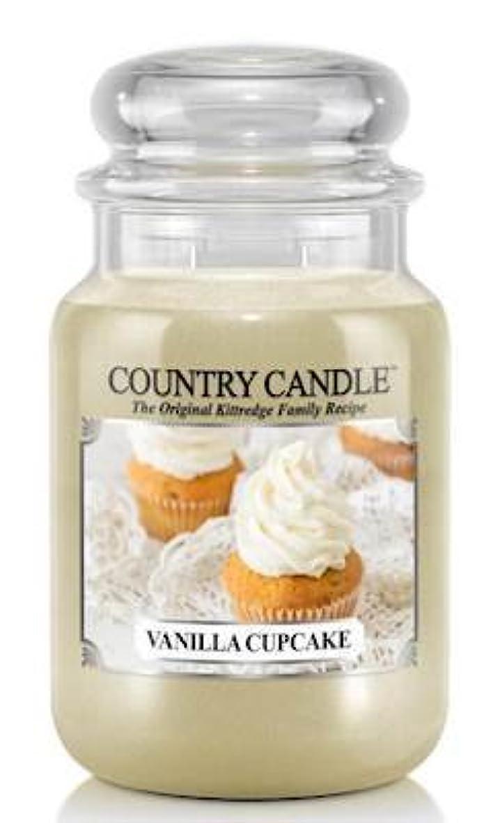 フィードバックしゃがむ切り下げバニラカップケーキCountry Candle Large 23oz 2-wick香りつきJar Candle
