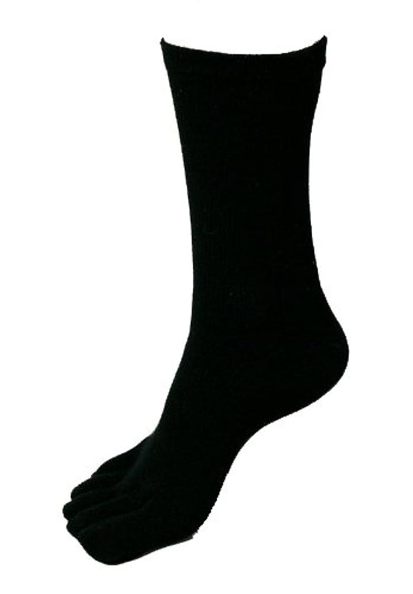 アカウント役割困難エンバランス レギュラー5本指ソックス M(22~24cm) ブラック T4537