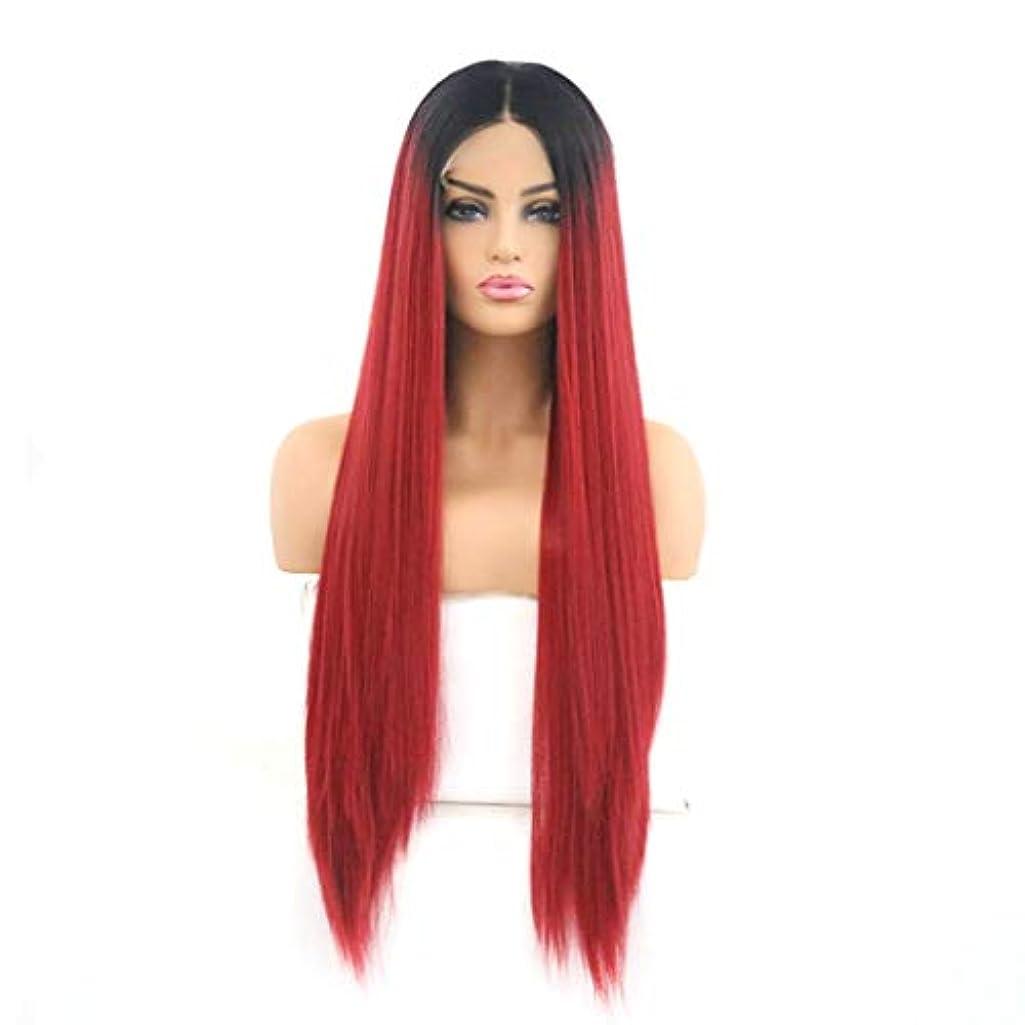 接続された断言するマオリSummerys かつらワインレッドロングストレートウィッグヘア合成耐熱ストレートウィッグ女性用