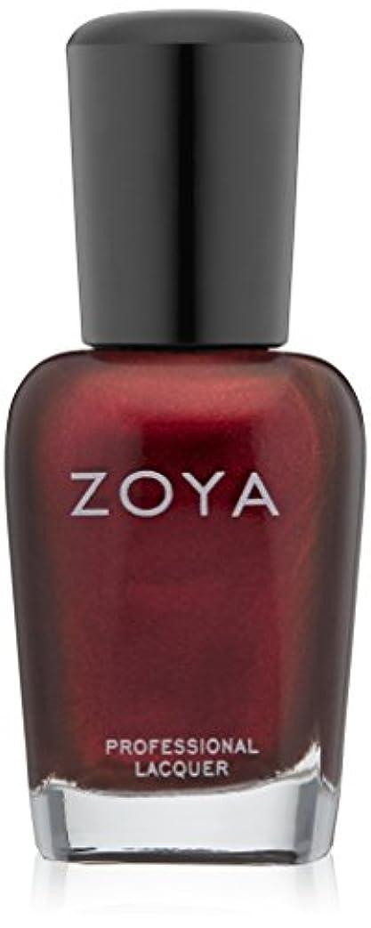 うまくいけば商標接触ZOYA ネイルカラーZP458(BLAIR) 15ml