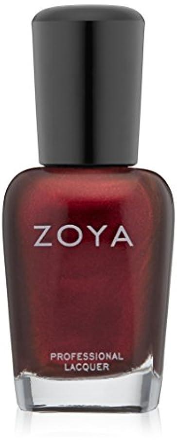 ZOYA ネイルカラーZP458(BLAIR) 15ml