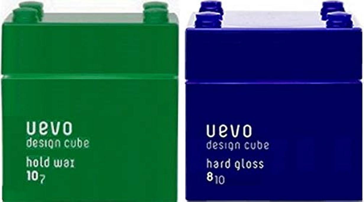 参照賠償染色デミ ウェーボ デザインキューブホールドワックス+ハードグロス 各80g
