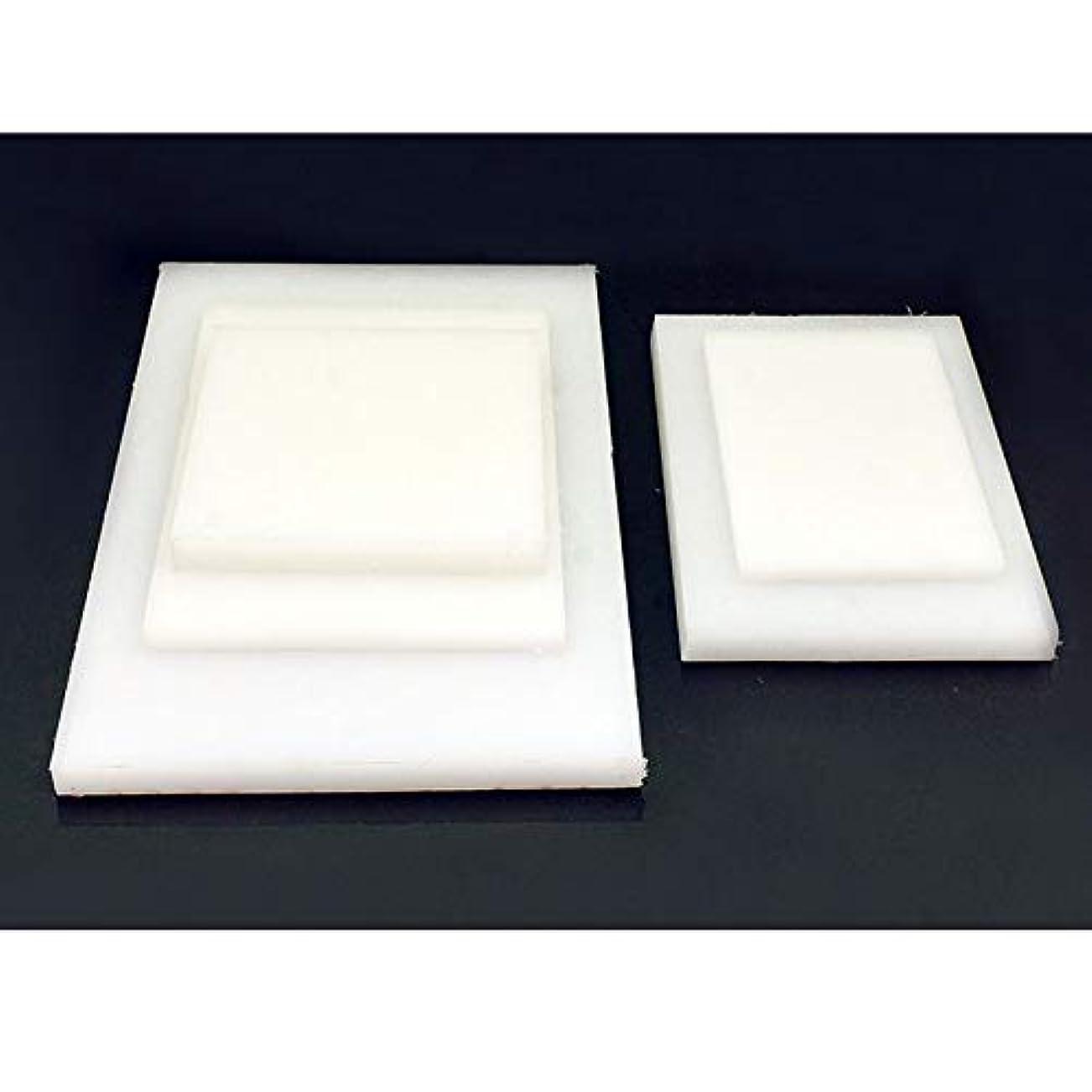 プレーヤー散歩に行く衝突するポリ塩化ビニールの白いまな板のゴム製マレットのマットの革パンチングスタンプの良質のための用具 (200*150*15mm)