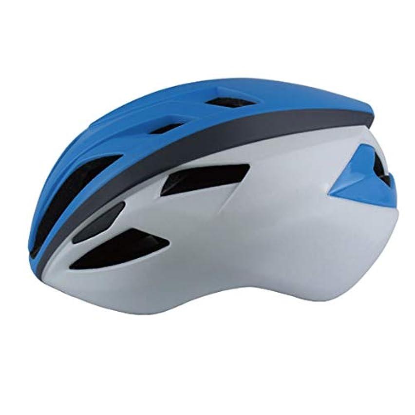 才能外国人満たすサイクリングヘルメット空気圧成人マウンテンバイクロードバイク乗馬一体成形58-62 cm