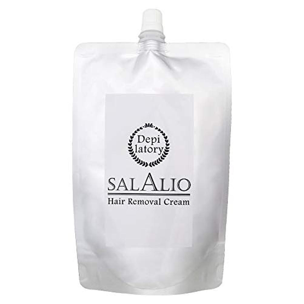 田舎思いつく適度にサラリオ 除毛クリーム アルミタイプ 医薬部外品