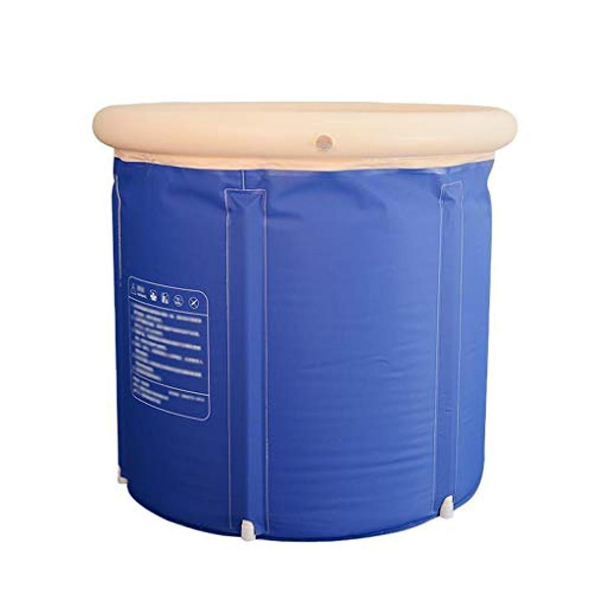 眩惑する計算可能謎めいたインフレータブル浴槽、折りたたみ式家庭用大人および子供用浴槽、長持ちする保温機能付きのポータブル浴槽、大型、便利な収納、省スペースのSPA全身浴槽は家族全員で使用できます (Size : 70*70CM)