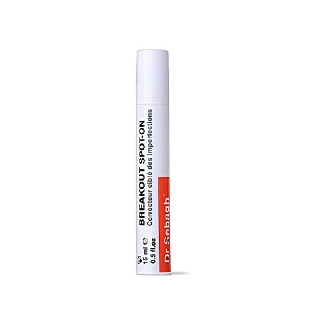 手段有毒なおDr Sebagh Breakout Spot?On Blemish Treatment (Pack of 6) - ブレイクアウトスポットオン傷の処置 x6 [並行輸入品]