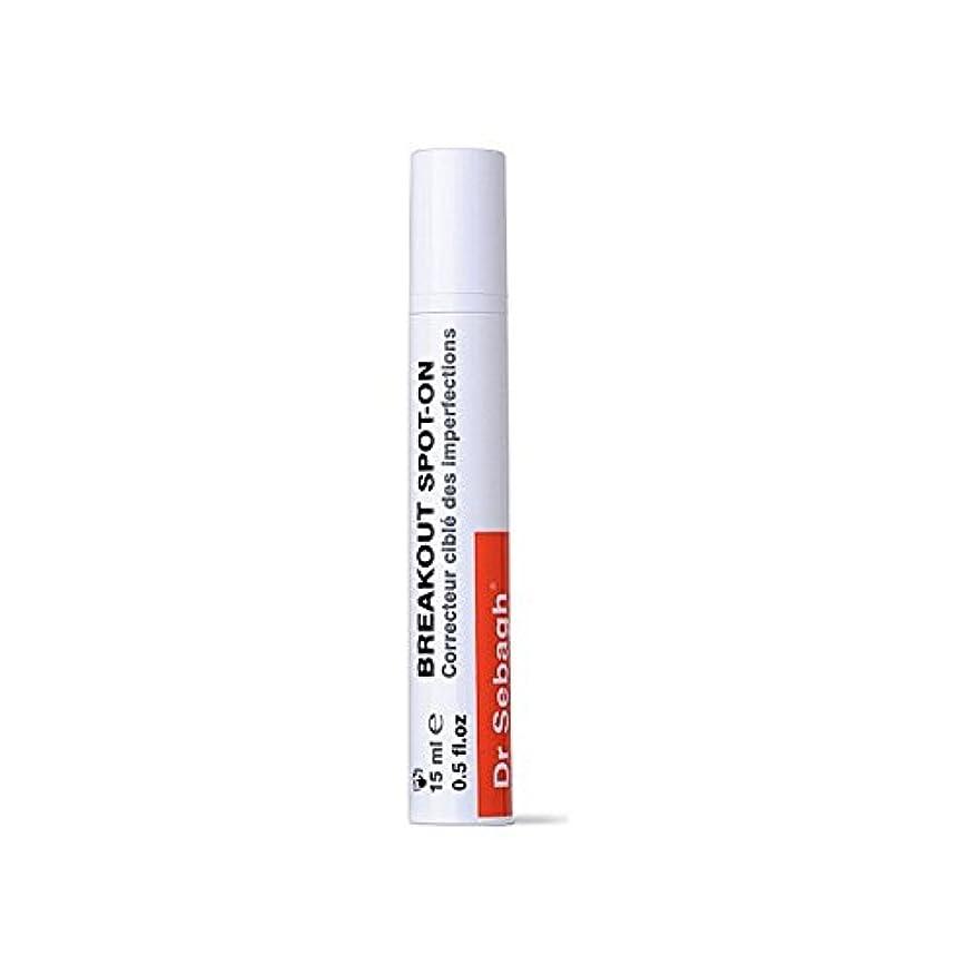 スツールリーチロケットブレイクアウトスポットオン傷の処置 x4 - Dr Sebagh Breakout Spot?On Blemish Treatment (Pack of 4) [並行輸入品]