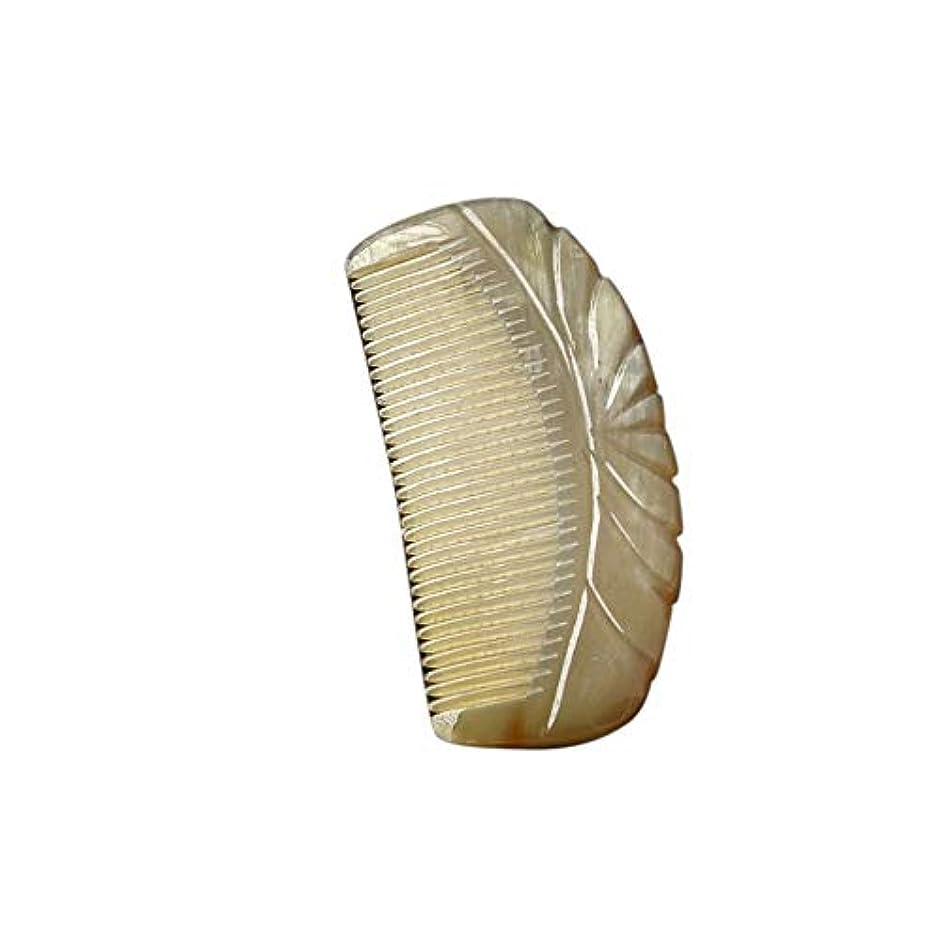 バンドル感度証明WASAIO ファイントゥースナチュラルバッファローホーンコーム-ハーフムーン女性と男性用の静的コームウェットドライカーリーストレートヘアブラシブラシ手作り (色 : Photo color)