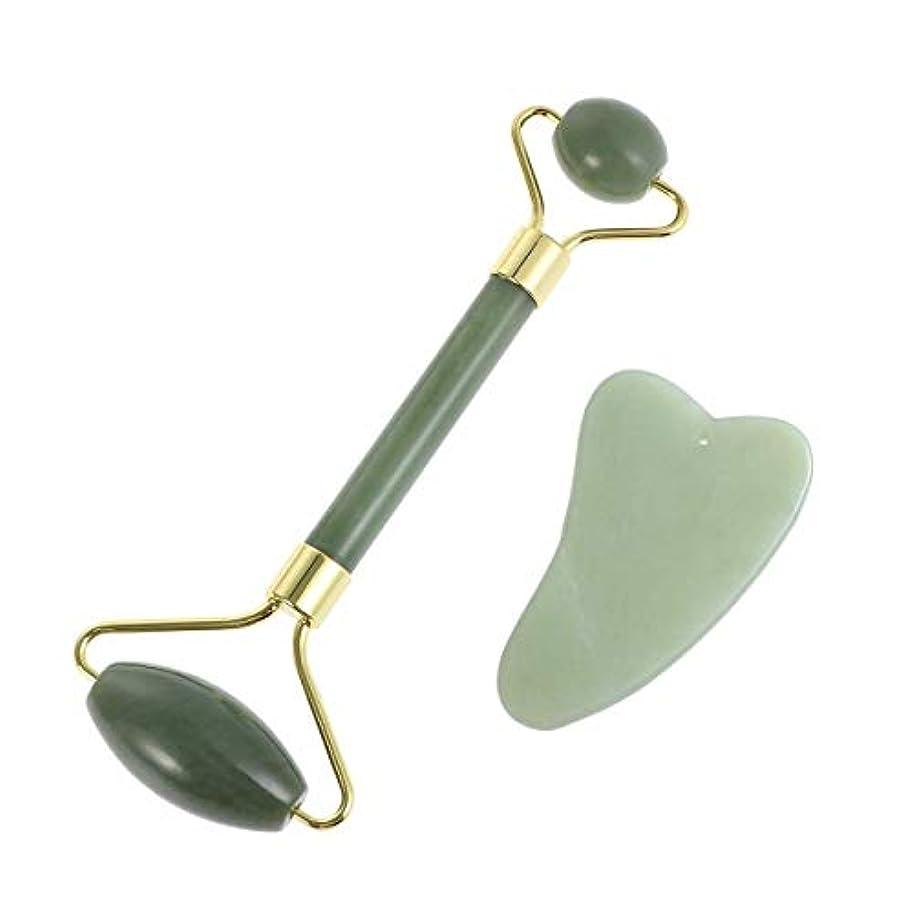 通常合併静かにKANPEKI かっさプレート フェイスGuaの沙マッサージのツールのためのジェイドローラー、筋筋膜リリースツール/スクレーパー - 軟部リリースハンドヘルドマッサージのために カッサマッサージ道具 ツボ押し専用
