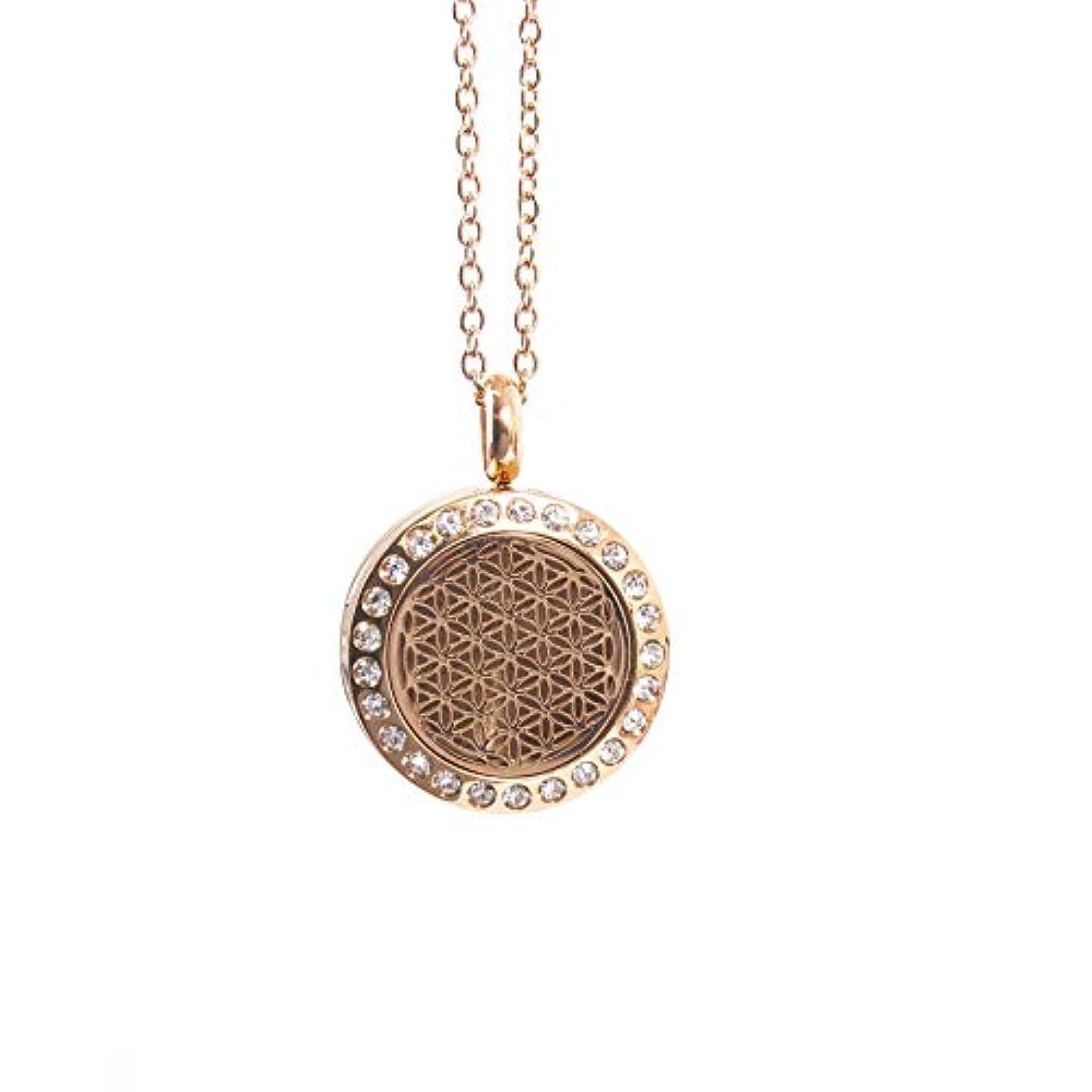 地味な端末三Mystic Moments | Flower of Life | Aromatherapy Oil Diffuser Rose Gold Necklace Locket with Pad