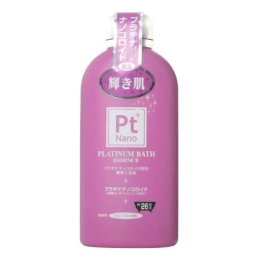 本当に保証熱心プラチナナノコロイド入浴液 ボトル 650ml