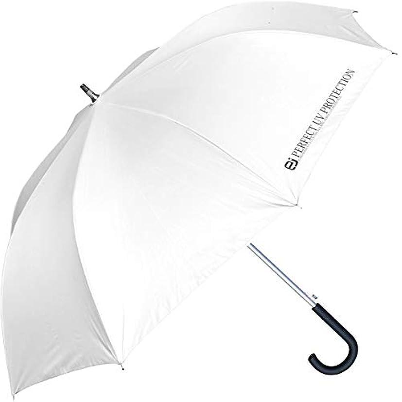 結晶引き潮恥100% 完全遮光 UVカット傘 日傘 最大直径 120cm ジャンプ傘 大きい ビッグサイズ なのに 超軽量 ! 100%紫外線カット 晴雨兼用 長傘 持ち手フックタイプ (ホワイト)