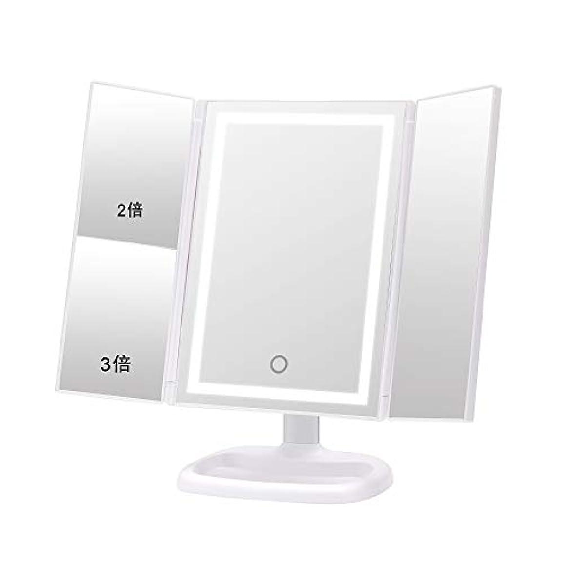 確保する新しい意味ポルトガル語YEEZEN 化粧鏡 led 三面鏡 2&3倍 無段階調光 180°回転 拡大鏡 化粧鏡 女優ライト 卓上 拡大鏡 化粧ミラー 折りたたみ 持ち運び コンパクト